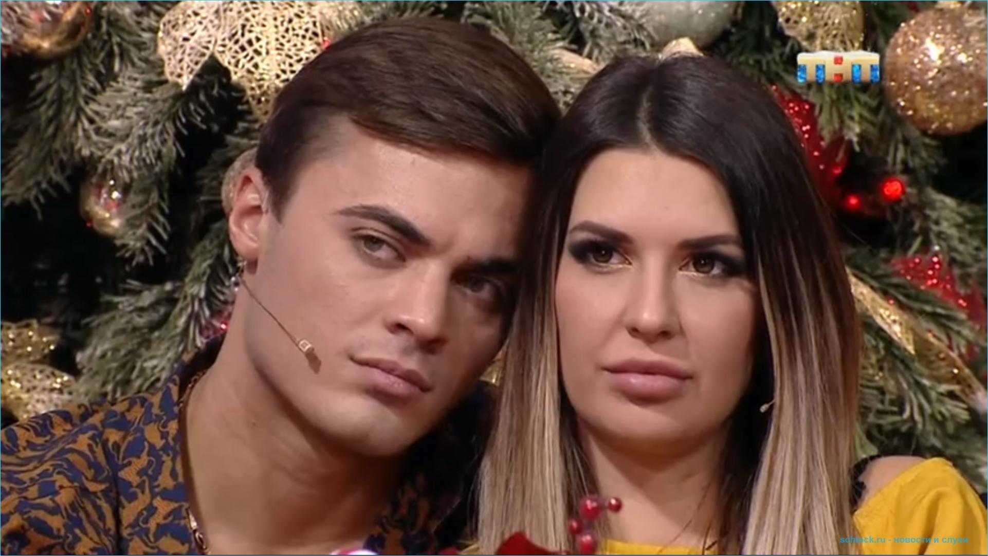 Купин и Донцова решили пожениться тайно!