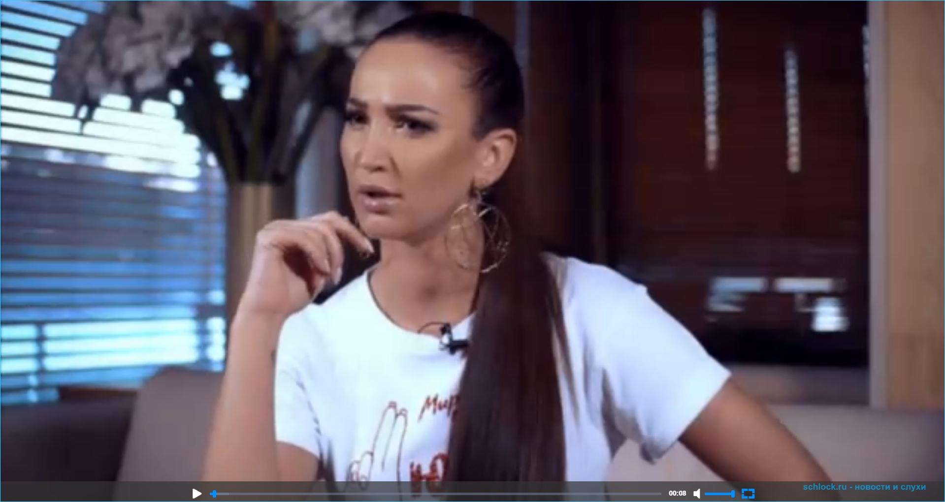 Эксклюзивное интервью Ольги Бузовой для ВОКРУГ ТВ