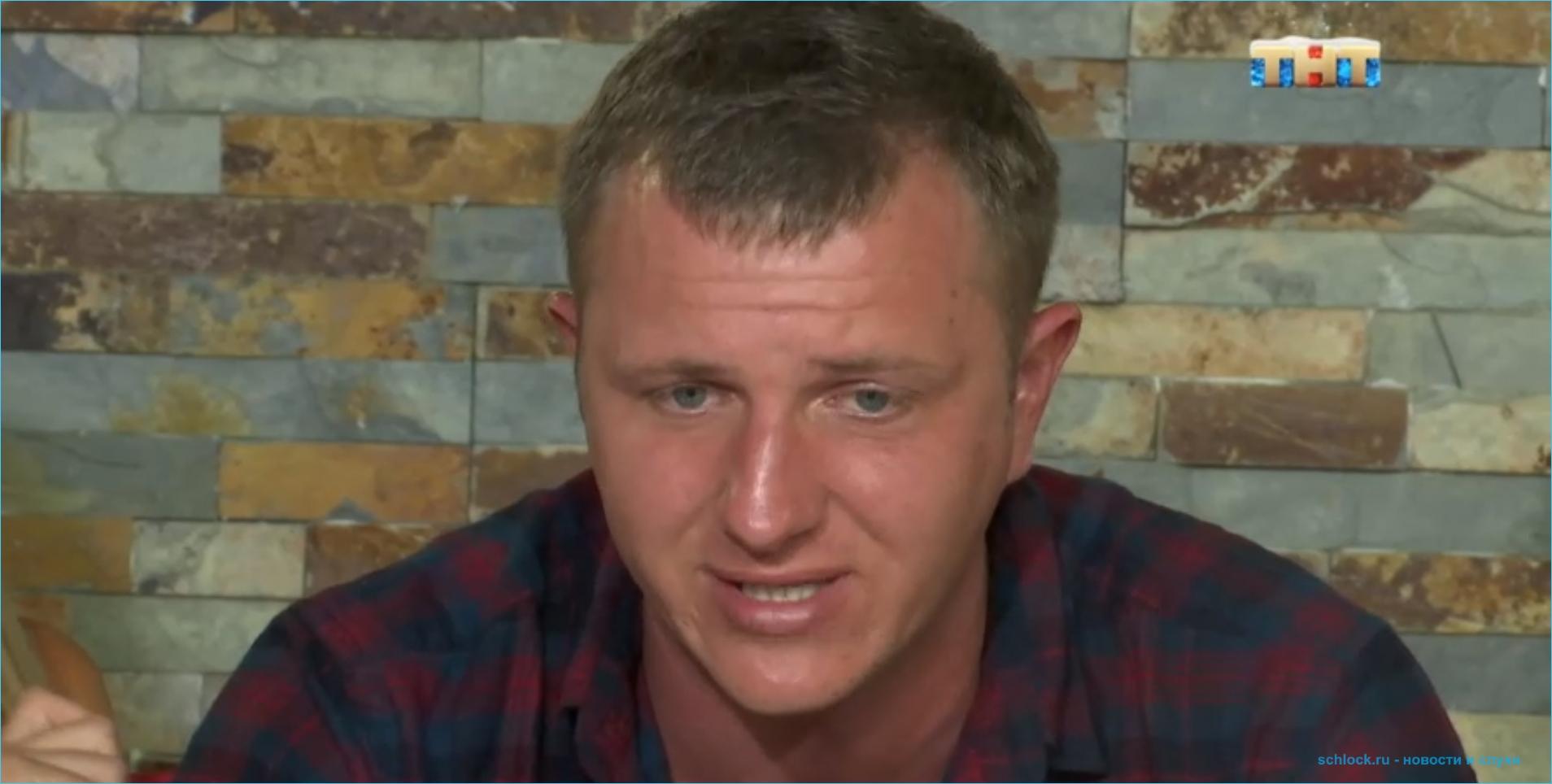 Бородина довела Яббарова до слёз