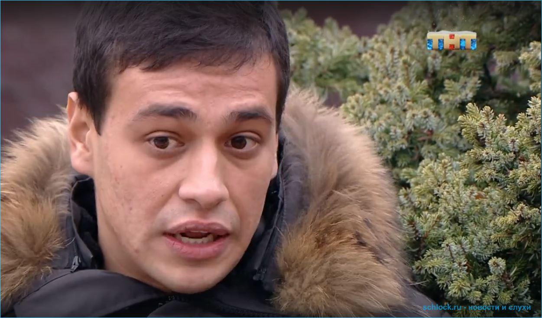 Донцова и Купин предали Даниила Сахнова