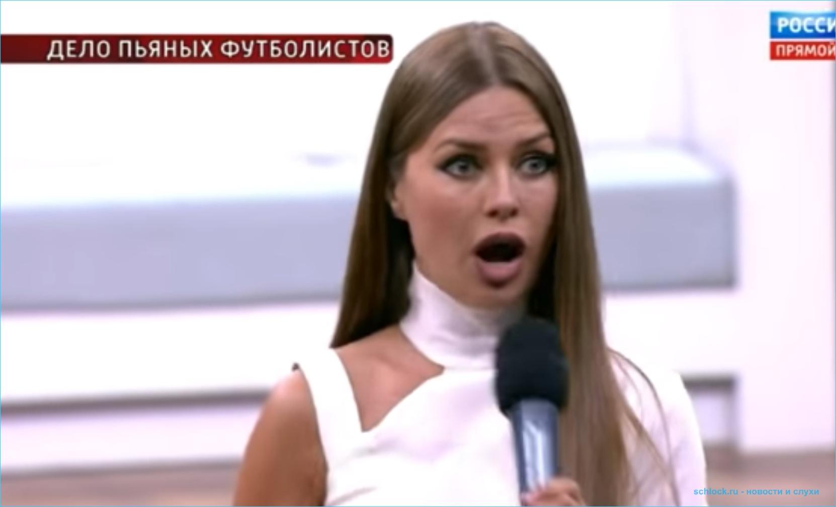 Виктория Боня опозорилась на съемках «Прямого эфира»