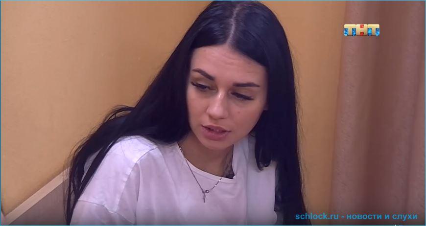 Саймон Марданшин хочет вернуть Романову?