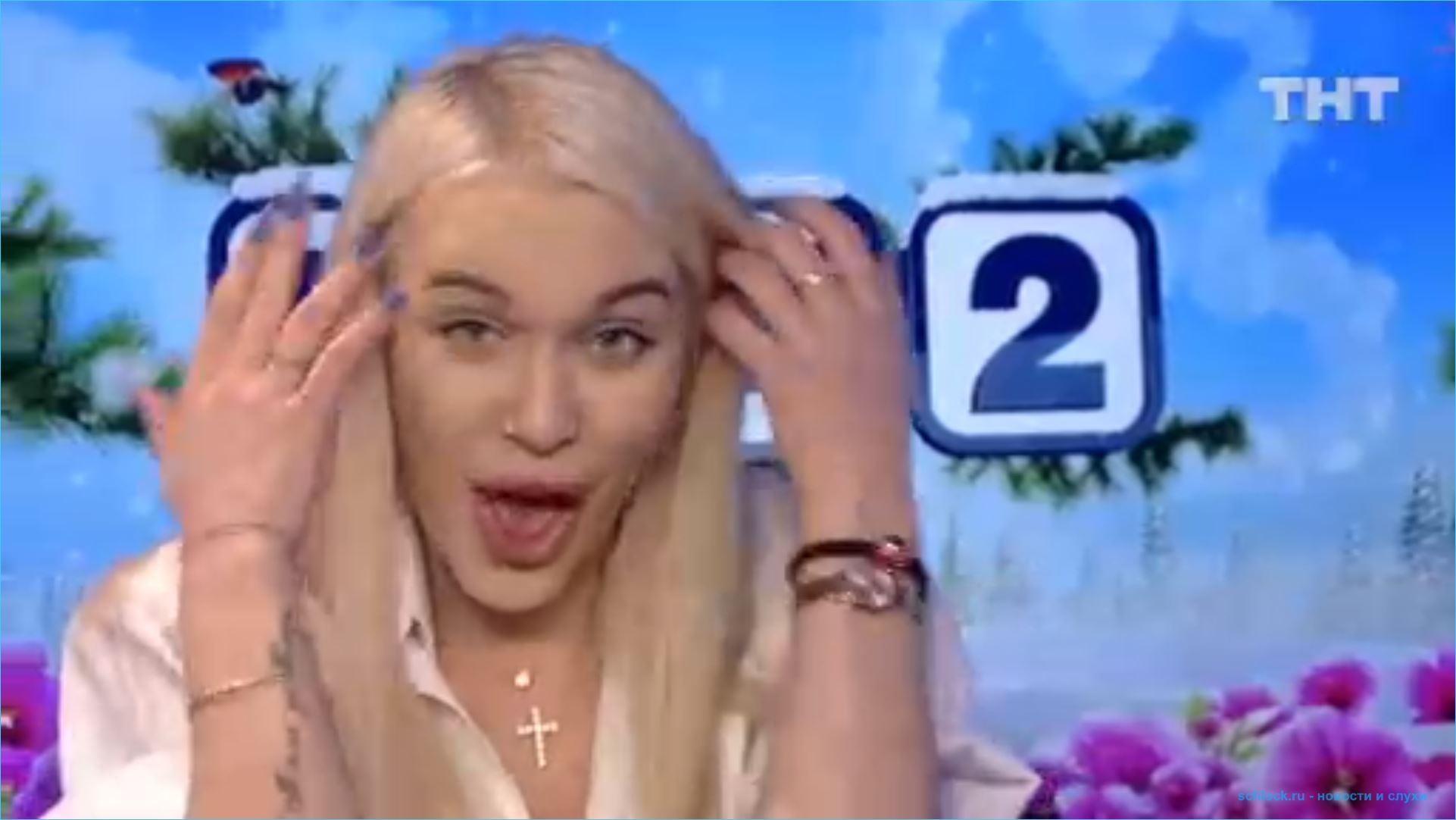 Яна Шевцова подает в суд на Валерию Фрост за клевету!