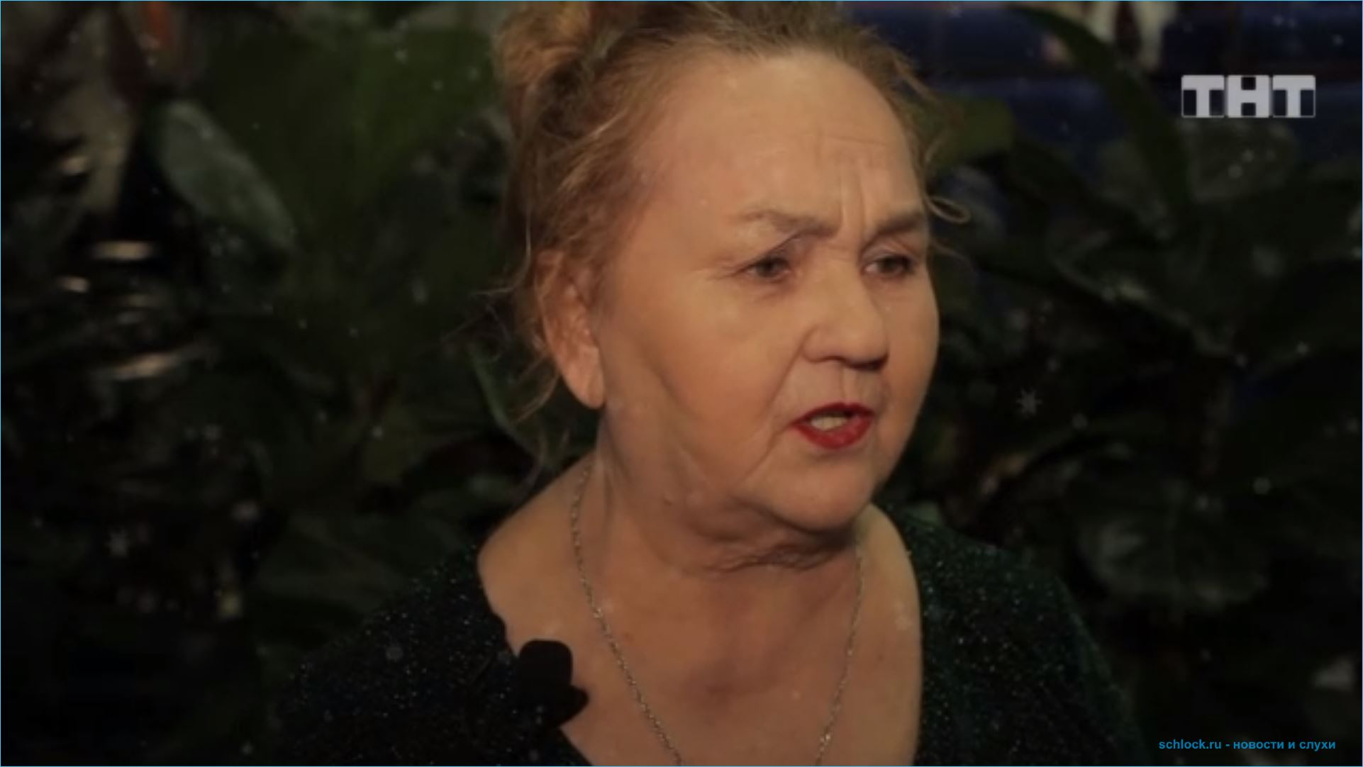 Александр Гобозов нашел женщину постарше