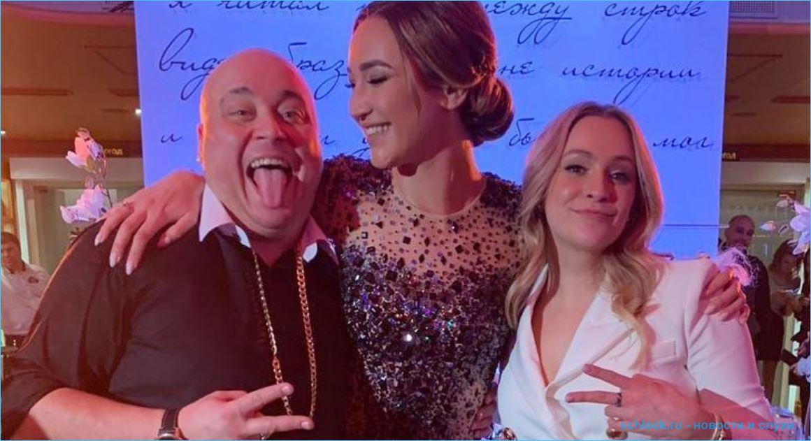 Ольга Бузова опозорилась на чужой свадьбе