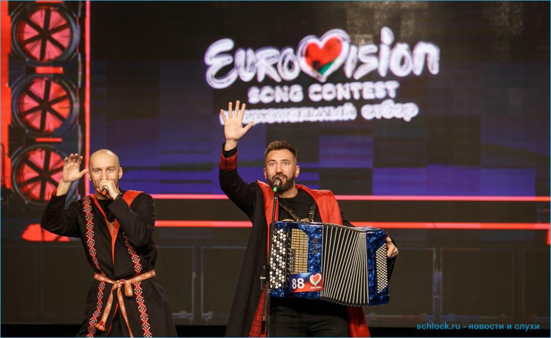 Сорока и Воронко не попали на Евровидение 2019