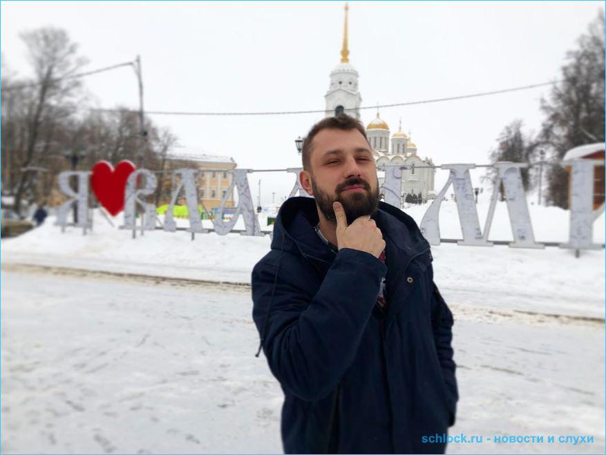 Никита Кузнецов снова одинок и в поиске