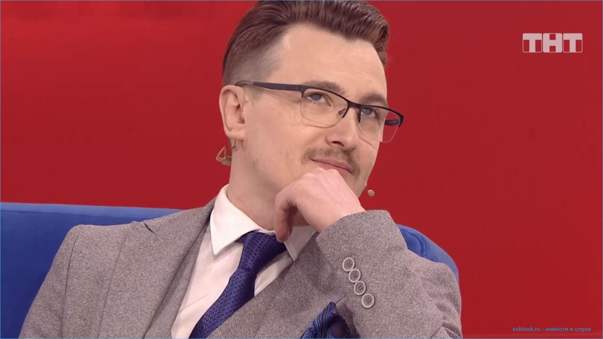 Обзор телешоу Бородина против Бузовой 12.02.2019