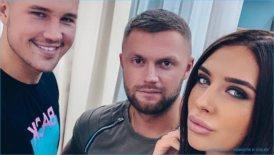 Супруги Литвиновы стали соседями Романа Гриценко