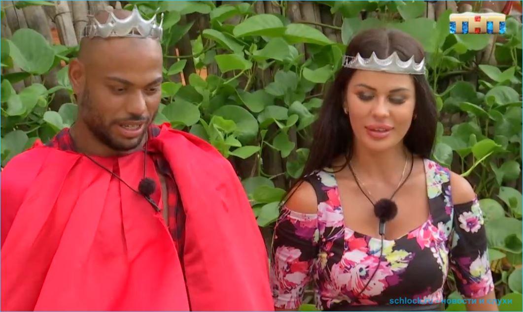 Король Острова любви устанавливает свои порядки