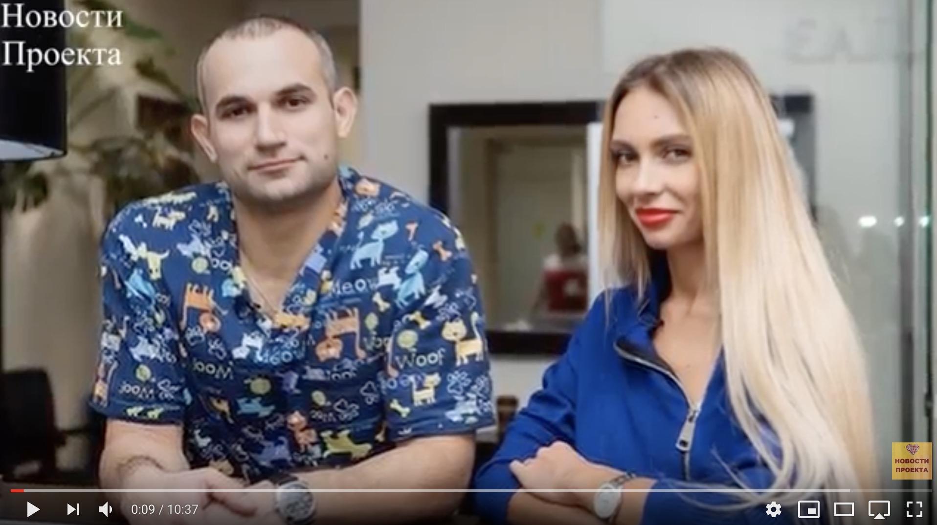 Ютуб британия сериал 1 сезон youtube