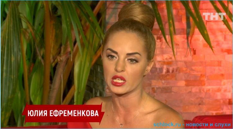 Ефременкова продолжает воевать с Безбородовой