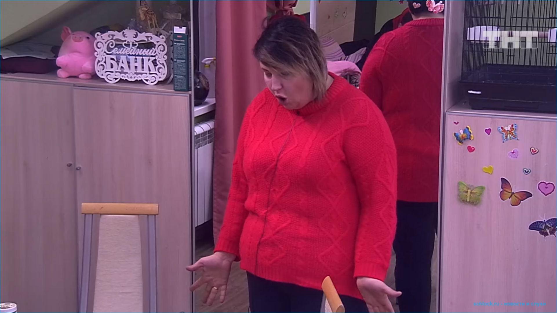 Александра Черно начала раздавать свою модную одежду!