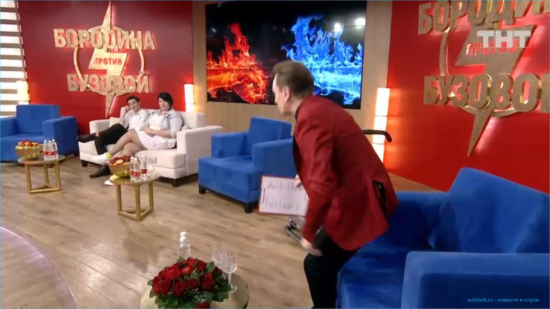 Обзор телешоу Бородина против Бузовой 07.03.2019