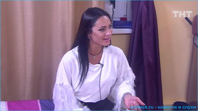 Брянская бросила Захара Саленко