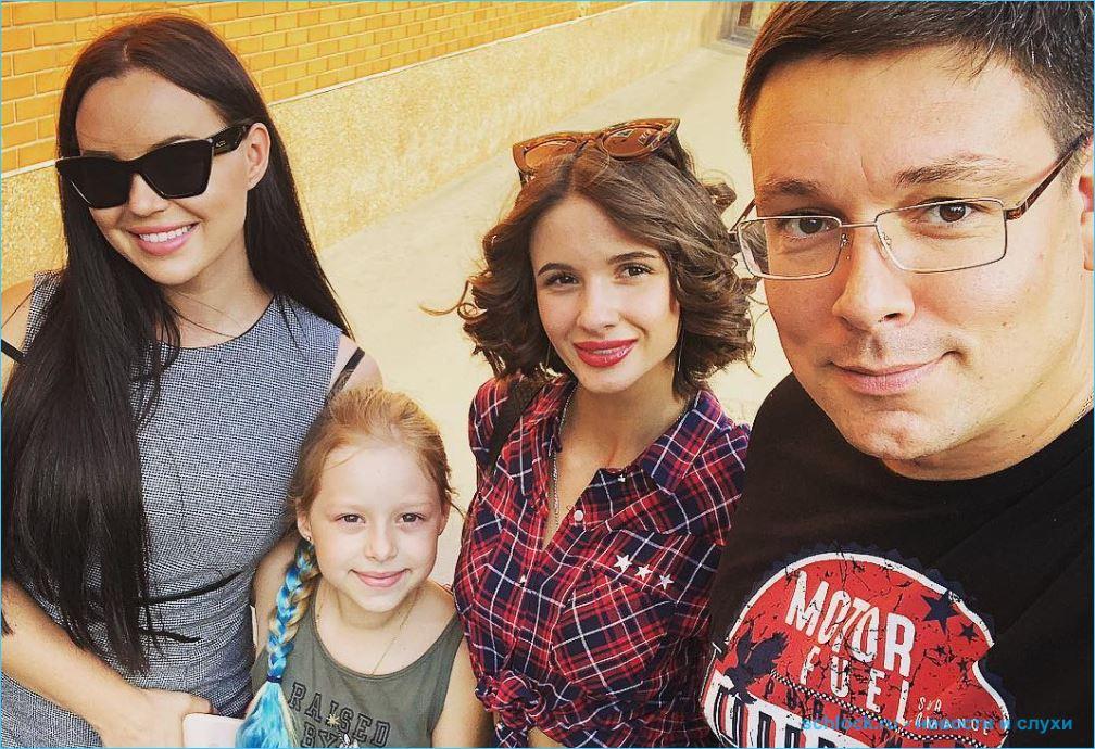 Андрей Чуев воспитывает дочь с помощью ремня