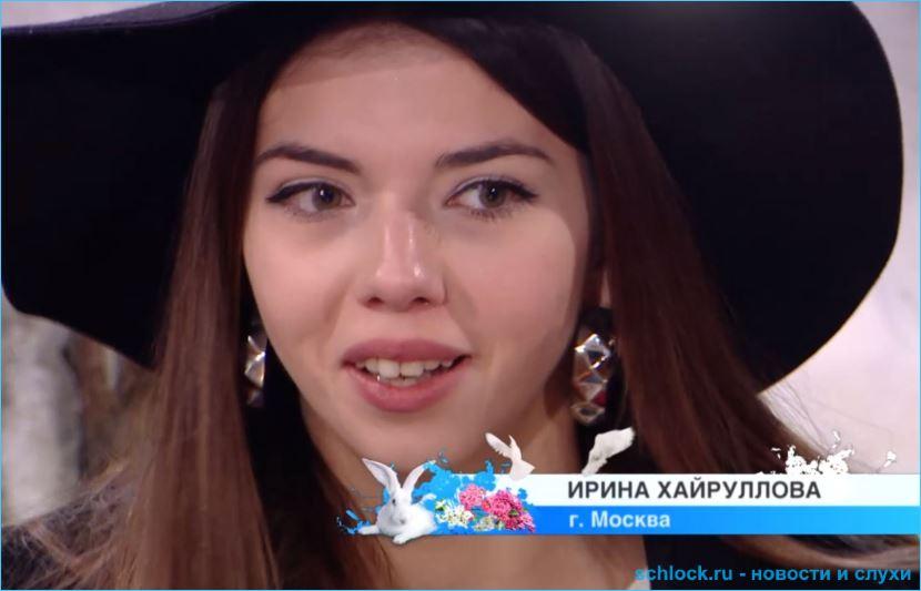 Ирина Пингвинова отвергла идею с заселением