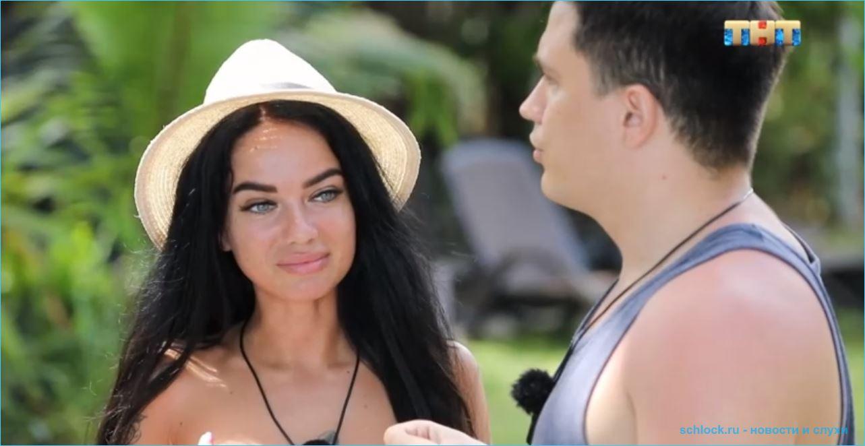 Анастасия Стецевьят выдала секрет Юлии Щегловой