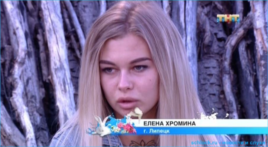 Анастасия Якуб повторит судьбу Елены Хроминой на Доме 2