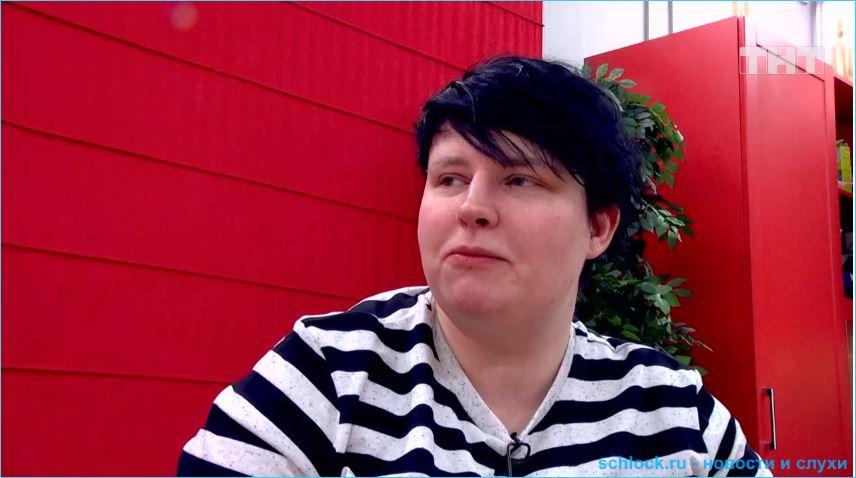 Александра Черно запуталась в выборе места жительства после Дома 2