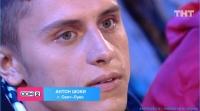 Участник Антон Шоки рассекретил подлинные отношения с Комиссаровой