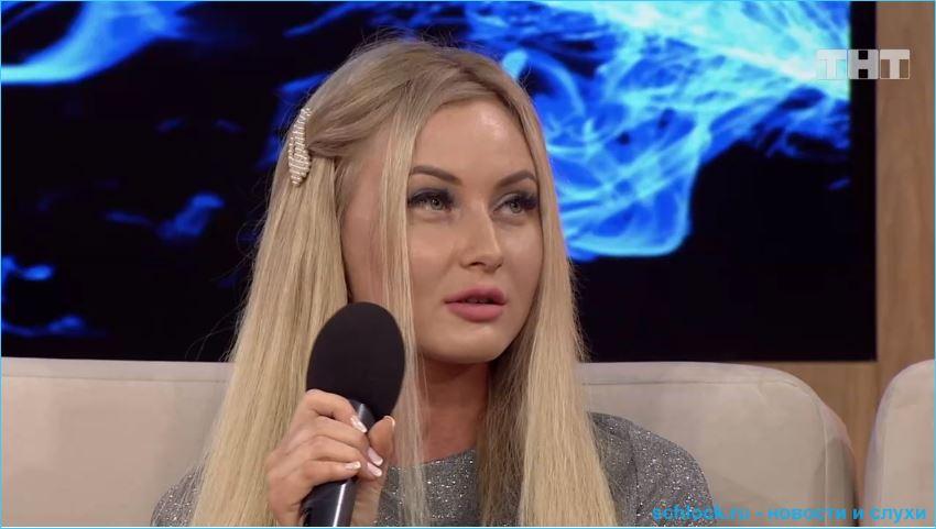 Участницу Светлану Тихомирову критикует Ольга Орлова на Доме 2
