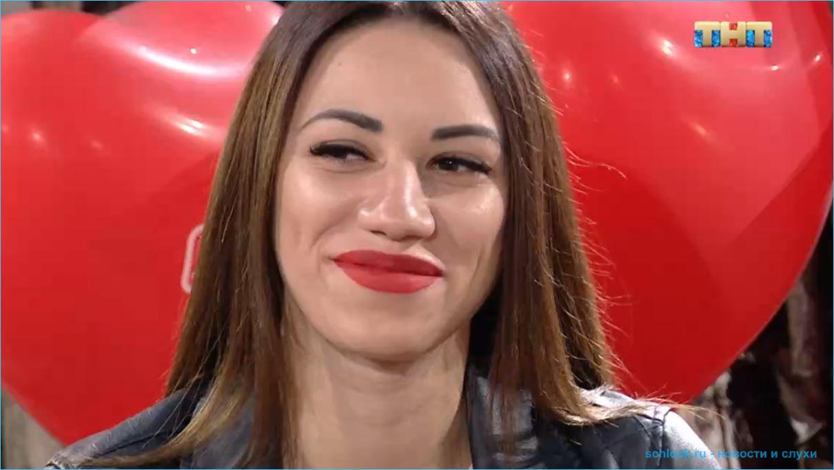 Анастасия Милославская не сможет построить отношения на доме 2