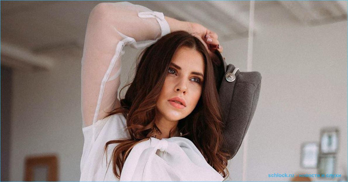 Александра Артемова беременна