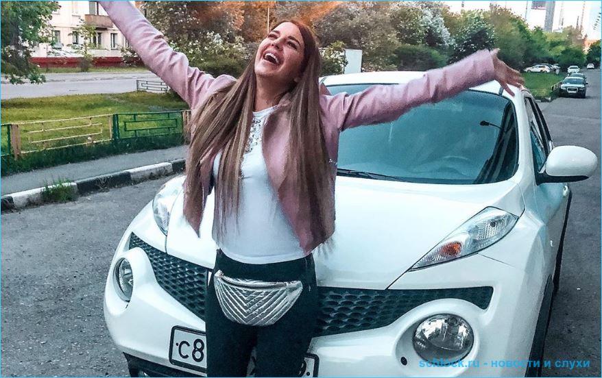 Майя Донцова купила машину