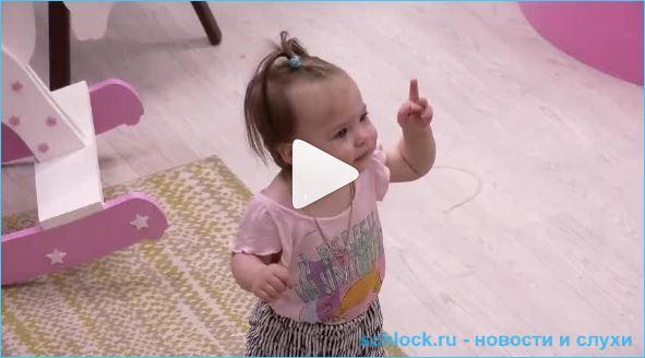 Анонс дом 2 на 15.05.19. Оля и Дима Дмитренко учат Василису танцевать