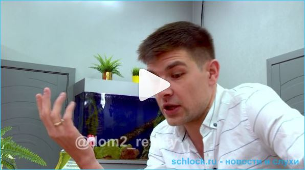 Анонс дом 2 на 20.05.19. Дмитренко пригрозил расправой Оганесяну