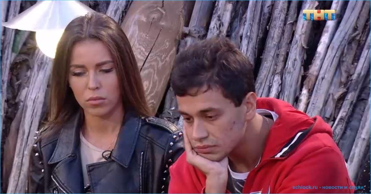 Участнику дома 2 Даниилу Сахнову стало стыдно за поведение своей девушки Татьяны Строковой
