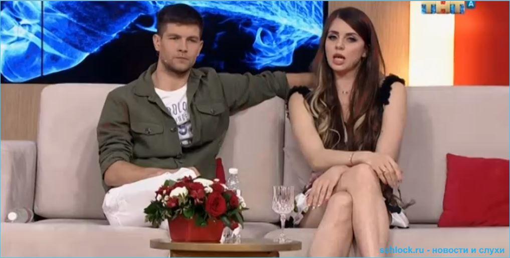 Ольга Рапунцель и Дмитрий Дмитренко такой ценой заработали отдых