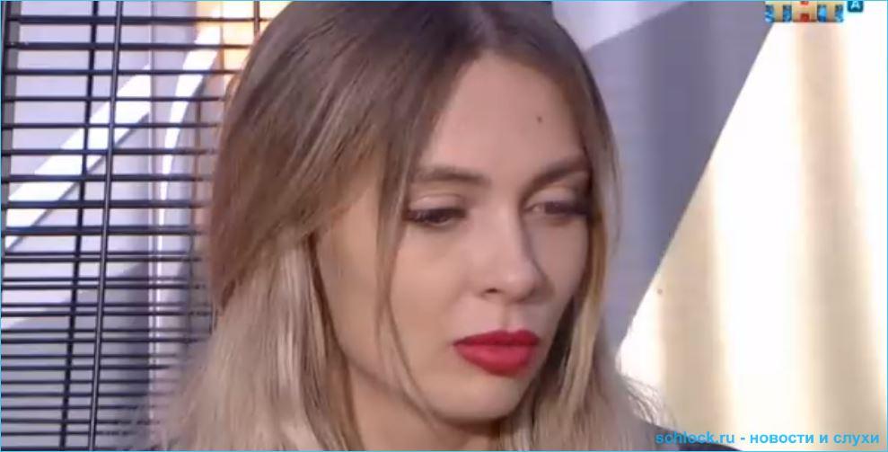 Маргарита Ларченко раскрывает секреты Дома 2