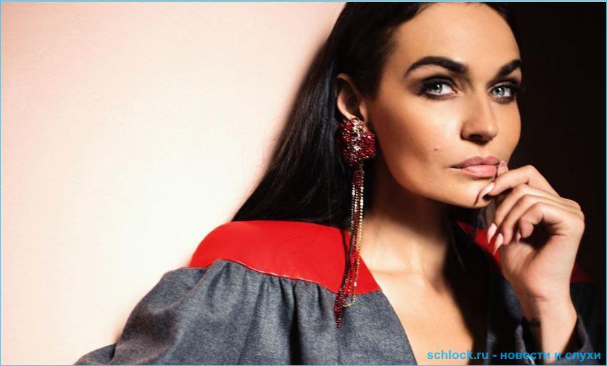 Алена Водонаева решилась на уколы красоты