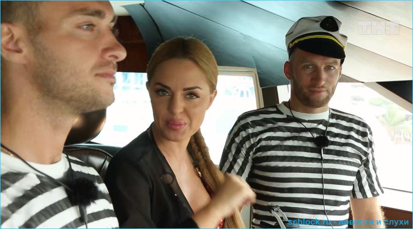 Ефременкова не там ищет фиктивные пары жителей Острова любви