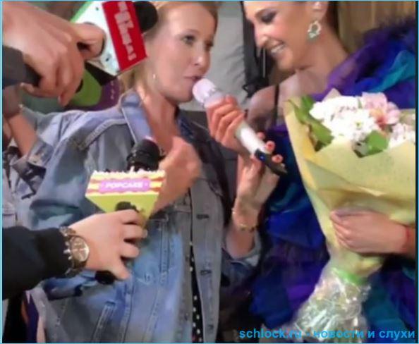 Ксения Собчак поздравила Ольгу Бузову с премьерой клипа