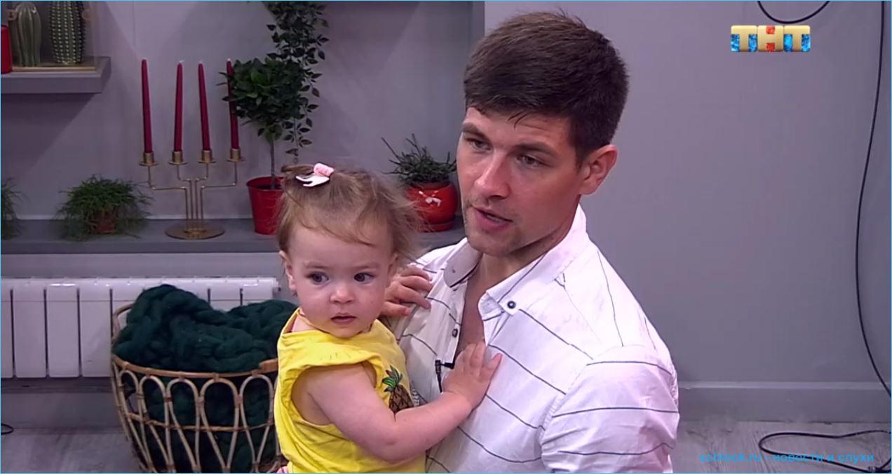Дмитренко предложил Шабарину свою поддержку