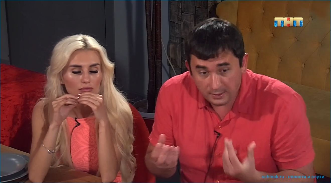 Розалия Райсон сговорилась с Владом Кадони против Шабарина