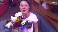 Участница Алекса Демина не испытывает эмоций к Дмитрию Савину