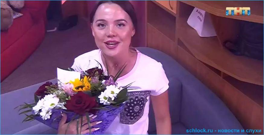 Алекса Демина не испытывает эмоций к Дмитрию Савину