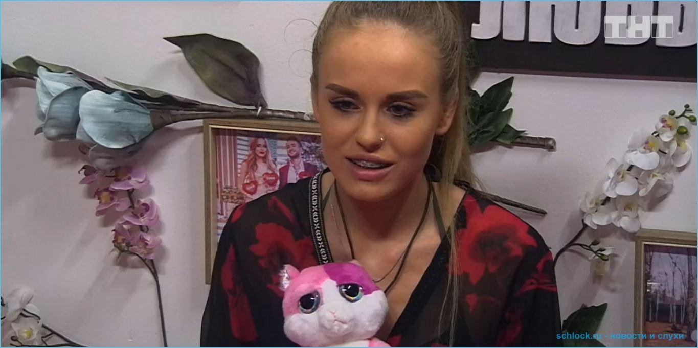 Милена Безбородова рассказала, что ей дал дом 2