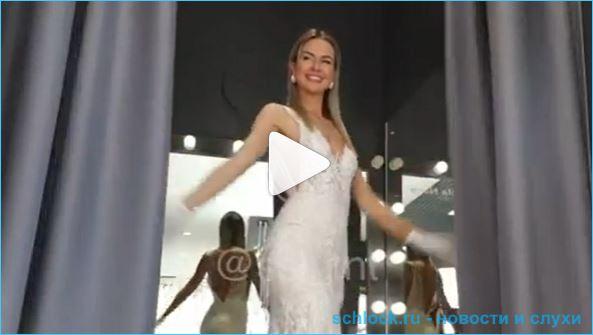 Африкантова и Донцова посетили свадебный салон