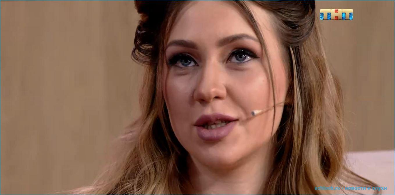 Александра Черно потребовала извинений у Алены Савкиной