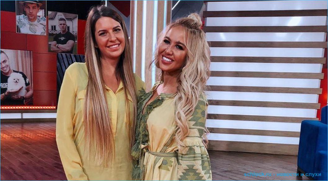 Марию Кохно опозорили на шоу Бородина против Бузовой
