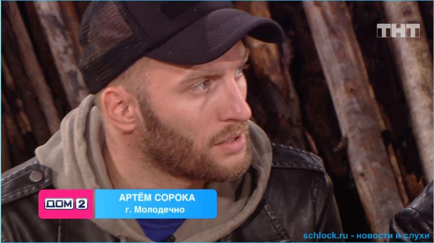 Артём Сорока передал свою должность Анастасии Голд