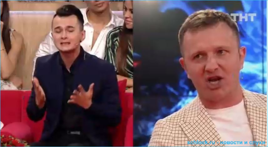 Илья Яббаров считает зрителей Дома 2 рваниной в замызганных халатах