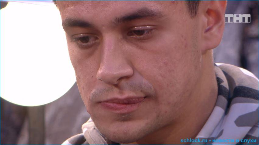 Даниил Сахнов крушит Остров любви из-за Татьяны Строковой