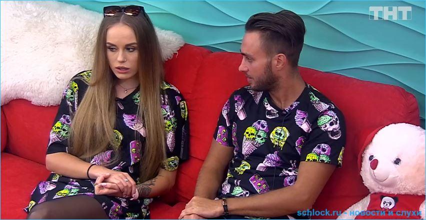 Алексей Безус гордится своей девушкой Миленой Безбородовой