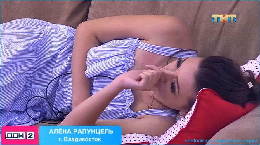 Алёна Савкина вновь сравнивает себя с Ольгой Рапунцель
